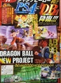 Dragon Ball New Project scan 10.jpg