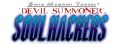 Logo Devil Summoner Soul Hackers.png