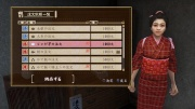 Ryu Ga Gotoku Ishin - Another Life - Peddling (1).jpg