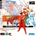 Categoría:Carátulas de videojuegos de Mega CD - ElOtroLado