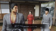 Ryu Ga Gotoku Ishin - Another Life - Meeting Haru (4).jpg