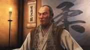 Ryu Ga Gotoku Ishin - Another Cast (5).jpg
