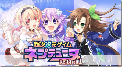 Neptunere-birth1-logo.png