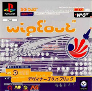 Wipeout Playstation caratula delantera PAL.png