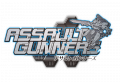 Assault Gunners - Logotipo.png