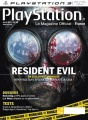 Portada RE Raccoon City 03.jpg