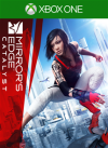 Mirror's Edge Catalyst XboxOne.png