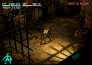Vagrant Story (Playstation) juego real 002.png