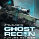 TC Ghost Recon Future Soldier PSN Plus.jpg