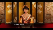Ryu Ga Gotoku Ishin - Play spot - Hostess (1).jpg