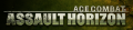 Ace Combat Assault Horizon Logo.png