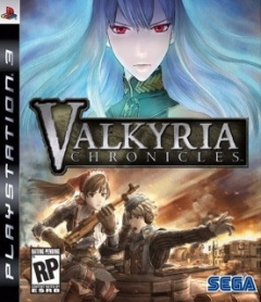 Portada de Valkyria Chronicles™