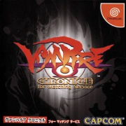 Vampire Chronicle for Matching Service (Dreamcast NTSC-J) caratula delantera.jpg