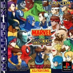 Marvel vs Capcom (Caratula Playstation Jap) 001.jpg