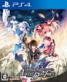 Fairy Fencer F Advent Dark Force - Portada.jpg