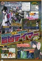 Digimon World Digitize 05.jpg
