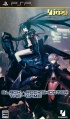 Black Rock Shooter The Game caratula.jpg