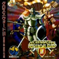 Crossed swords 2 Portada.jpg