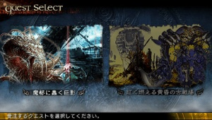 Lord of Apocalypse Demo Psp 02.jpg