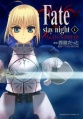 Fate-stay-night-manga-portada.jpg