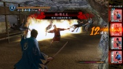 Ryu Ga Gotoku Ishin - Battle - Battle Dungeon Acquire (1).jpg