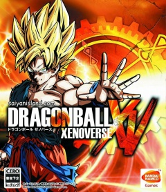 Portada de Dragon Ball Xenoverse