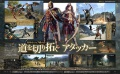 Dragon's Dogma Online Scan (05).jpg
