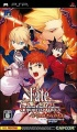Fate-unlimited-codes-portable-psp-caratula.jpg