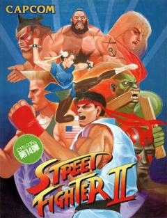 Portada de Street Fighter II: The World Warrior
