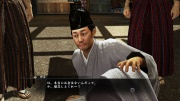 Ryu Ga Gotoku Ishin - Another Cast (1).jpg