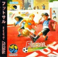 Futsal 5 on 5 Mini Soccer Portada.jpg