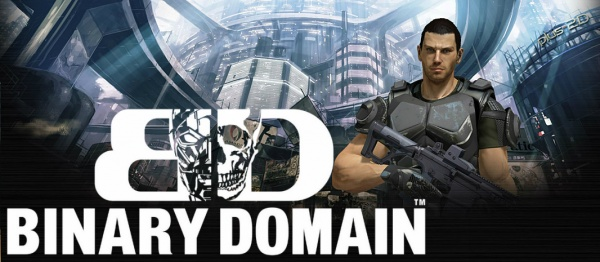Binary Domain Logotipo.jpg