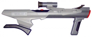 Nintendo Super Scope.jpg