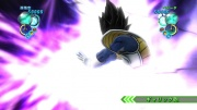 Dragonball-UltimateTenkaichi43.jpg