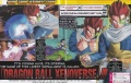 Dragon Ball Xenoverse scan 2.jpg