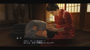 Ryu Ga Gotoku Ishin - Another Life - Meeting Haru (8).jpg