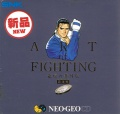 Art of Fighting 3 Portada.jpg