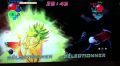 Dragonball-UltimateTenkaichi53.png