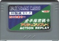 Action Replay1MB aka4in1.jpg