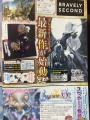 Bravely Second Scan 1.jpg